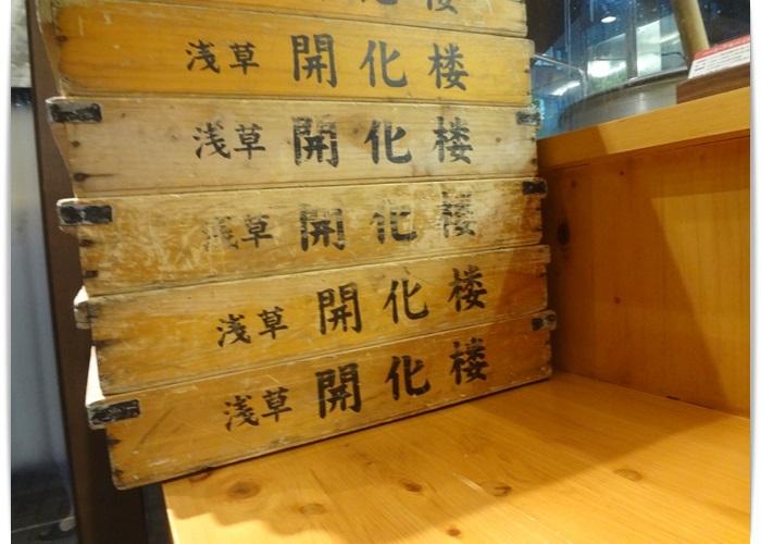 中華そば勝木DSC09083