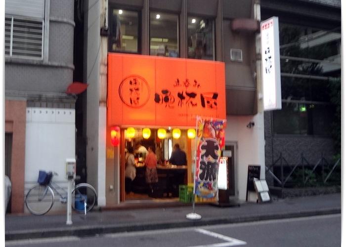 晩杯屋@水道橋DSC09072