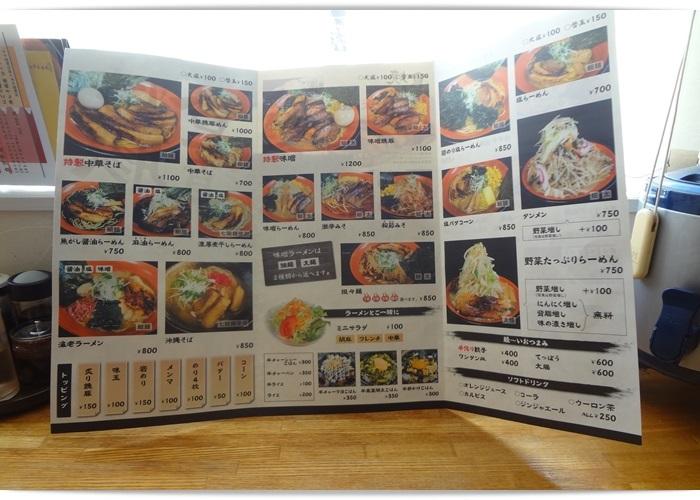 焼豚食道DSC09105