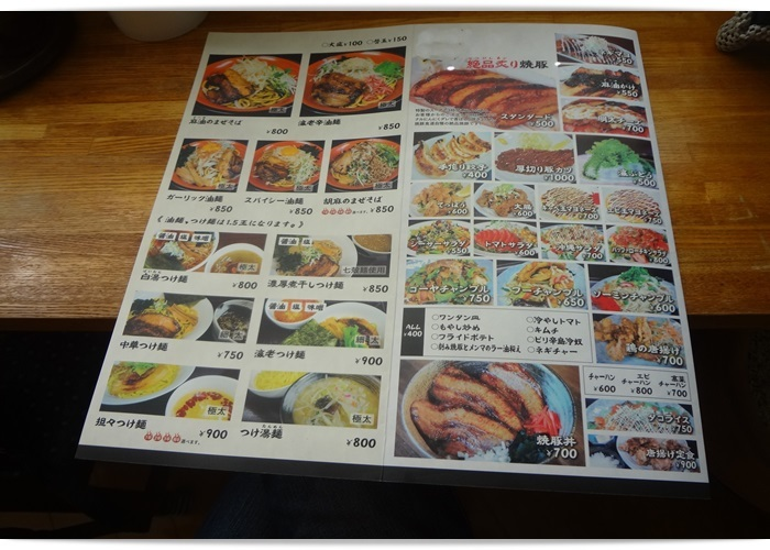 焼豚食道DSC09106