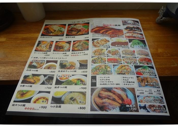 焼豚食道DSC09107