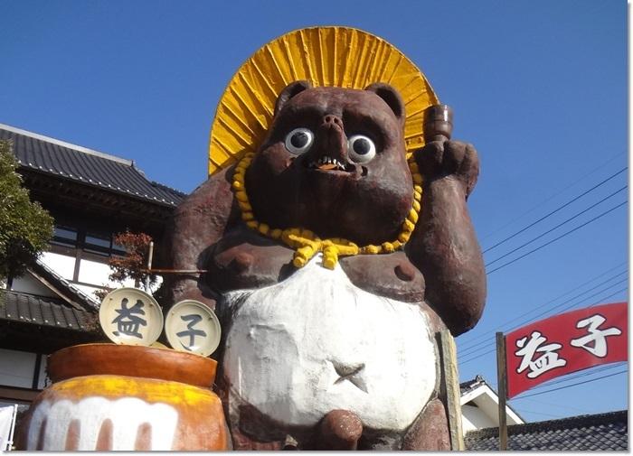 栃木路旅DSC09232