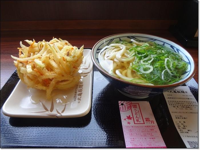 丸亀製麺DSC09252