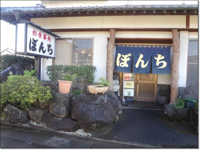 ぼんち食堂DSC09269
