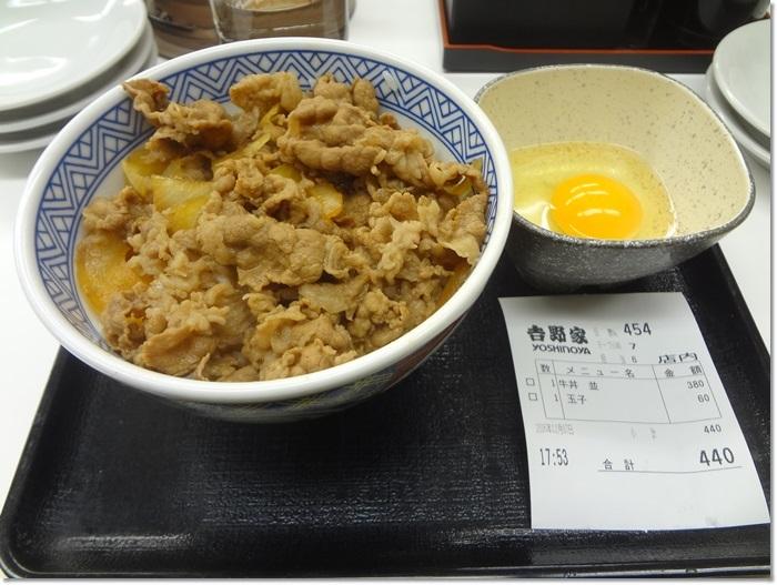吉野家DSC09301