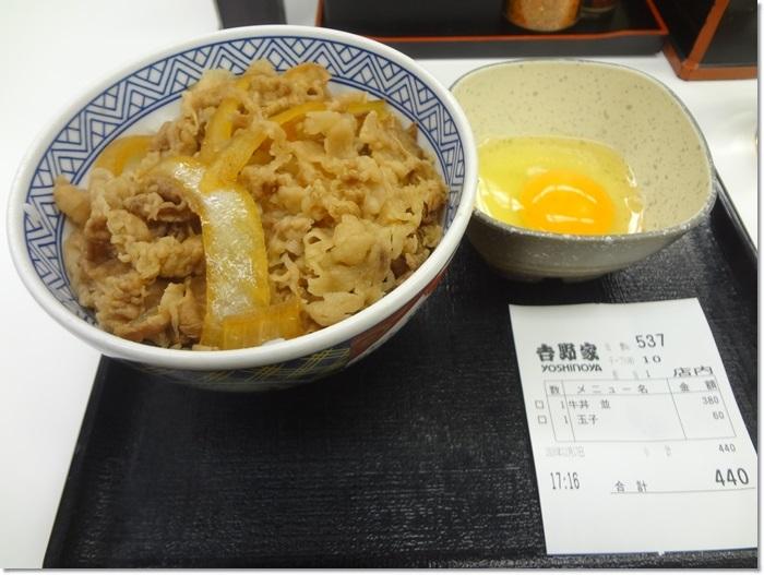 吉野家 DSC09382
