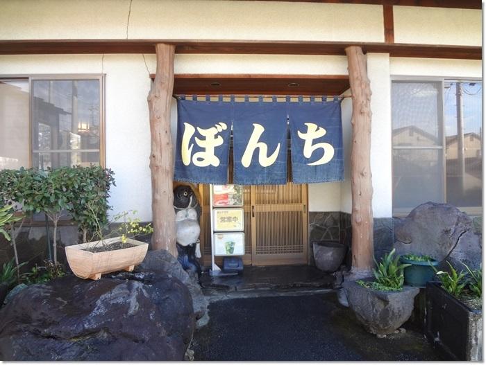 ぼんち食堂DSC09427