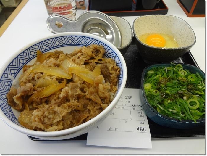 吉野家 DSC09512