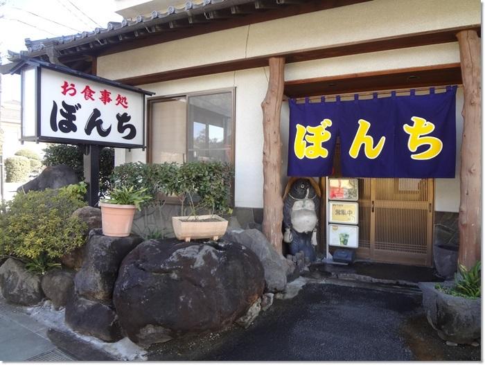 ぼんち食堂DSC09531