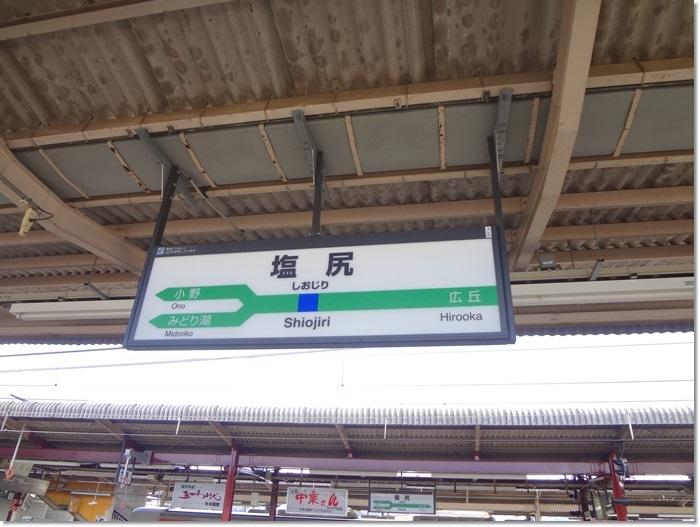 塩尻  DSC09601