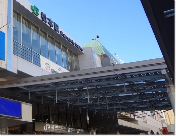 松本駅 DSC09618