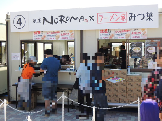 麺屋NOROMA+ラーメン家みつ葉@関西ラーメンダービー2016(第2レース)