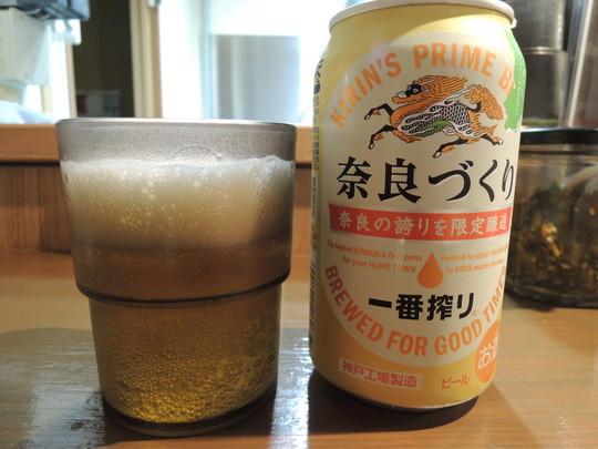 缶ビール(奈良づくり)(400円)