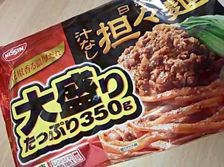日清の冷凍汁なし担々麺wwwwwwwwwwww