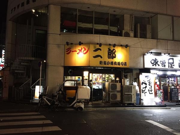 ラーメン二郎小滝橋通り店が2017年から激ウマ化