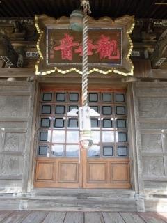 2015年09月21日 龍覚寺6