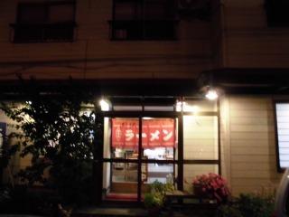 2015年09月23日 藤田屋2