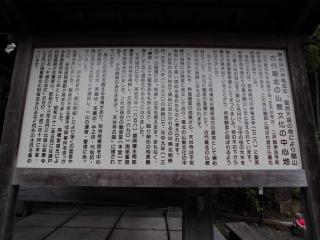 2015年09月25日 天台寺05