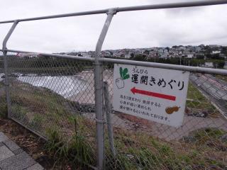 2015年09月26日 蕪島神社03