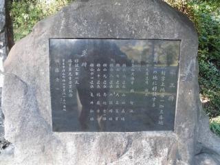 2015年10月18日 大徳寺10