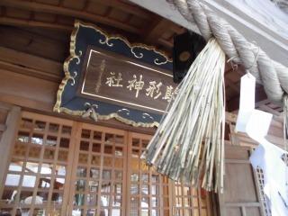 2015年10月25日 駒形神社4