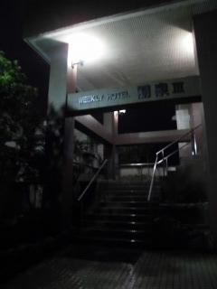 2015年11月14日 朋泉1
