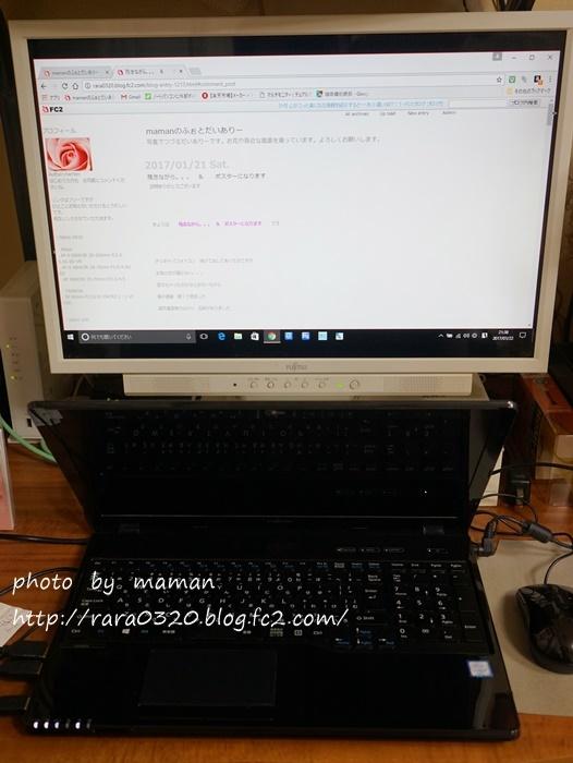 DSC04825 vvv