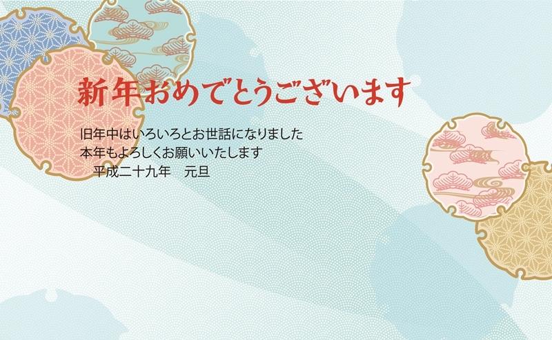 nenga_tpl_k3_008.jpg