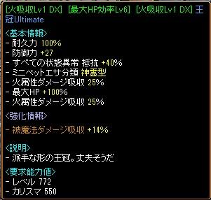 RedStone 16.12.24[01]