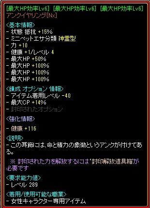 RedStone 16.12.24[02]