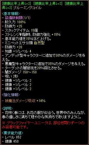 RedStone 16.12.24[03]