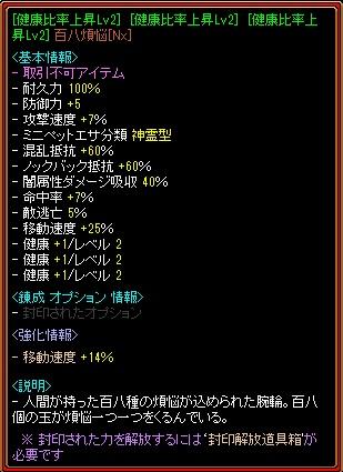 RedStone 16.12.24[04]