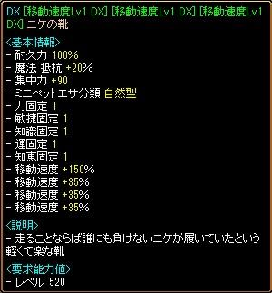 RedStone 16.12.24[06]