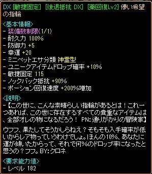 RedStone 16.12.24[08]