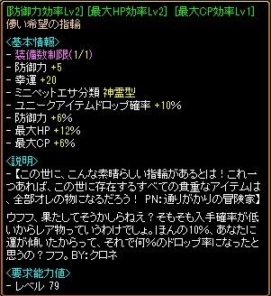 RedStone 16.12.24[09]