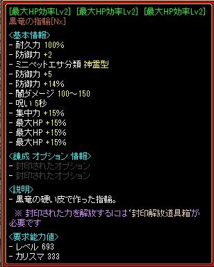 RedStone 16.12.24[10]