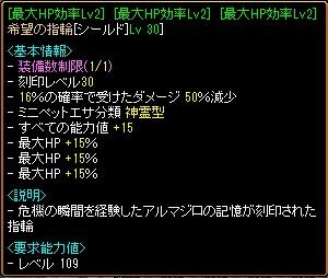 RedStone 16.12.24[11]