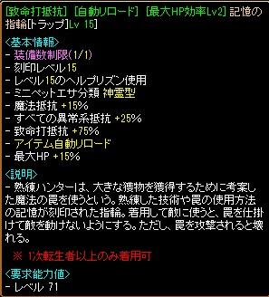 RedStone 16.12.24[12]