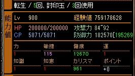 RedStone 16.12.24[15]