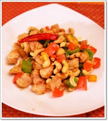カシューナッツ&鶏