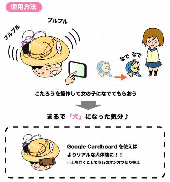 20161207a_Pi Dog Kotaro_03