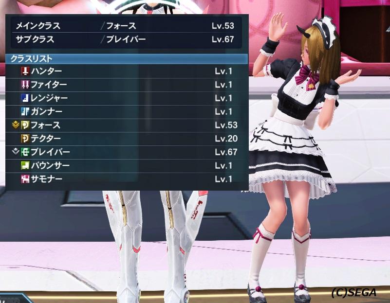 H29 1-26 くるみちゃんクラスレベル