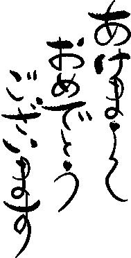 fudemoji01-001.png