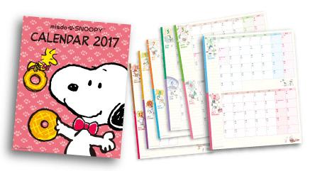 ミスド福袋2017 ハッピーカレンダー