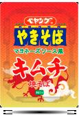 slide_mayo-kimuchi.png