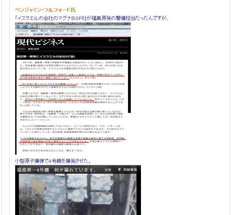 ザ・エデン 2013_05_03_7