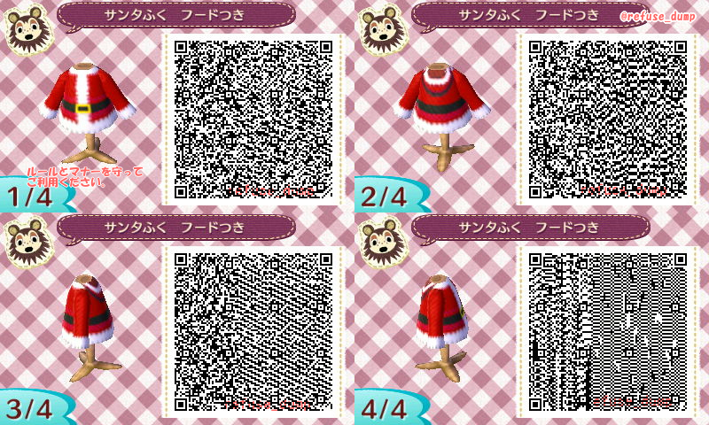 サンタ服フード付のQRコード