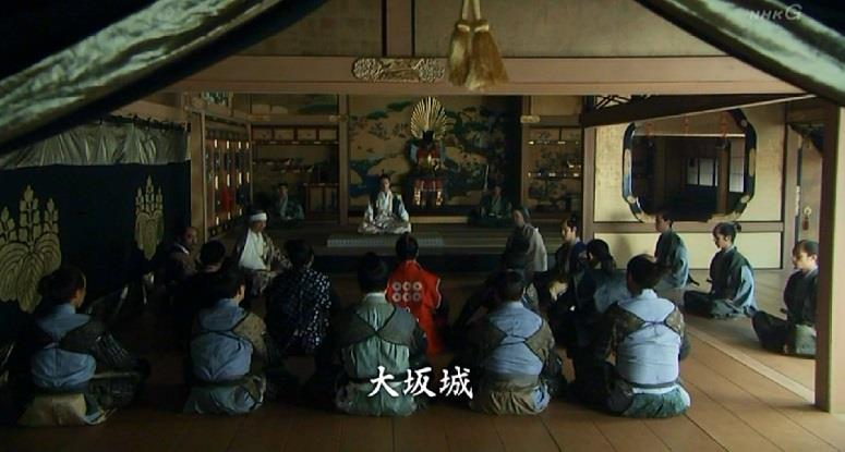 「こうなった以上、まずは大阪を出て京を抑える」真田幸村・豊臣軍 真田丸