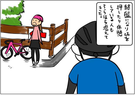rengokukun-16120401.jpg