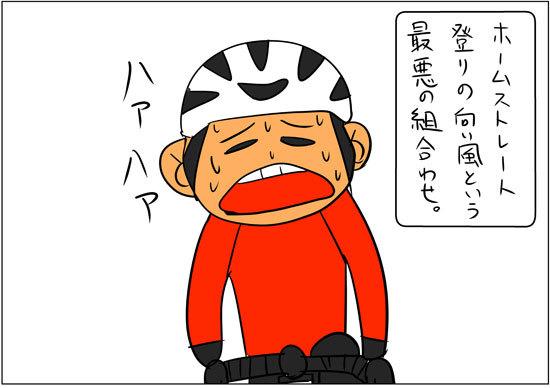 rengokukun-17011101.jpg